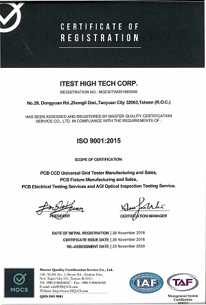 proimages/company/certificate-eng.png